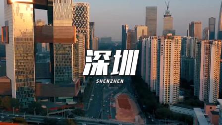 为深圳而战!3X3足球小将城市挑战赛总决赛 预告!