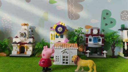 玩具故事:有一只怪兽在追佩奇,佩奇要怎么办呢