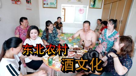 东北农村酒桌文化,老姨父1人陪两桌,生日太开心,把老妈喝多了