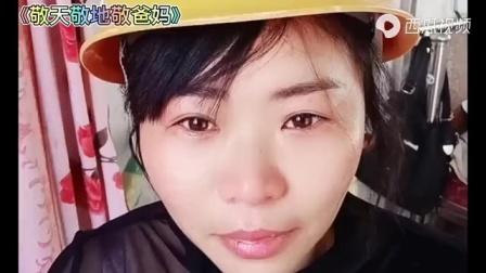 女孩哭了眼泪。