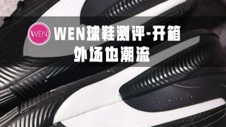 PUMA Triple开箱:低价的外场球鞋,一鞋两穿有何惊喜