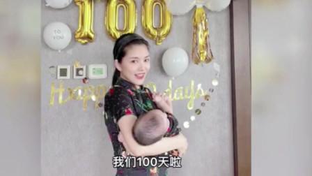杜淳与老婆王灿庆祝女儿百天,母女俩穿亲子装出镜,画面十分温馨幸福!