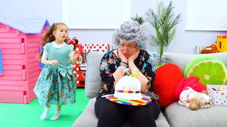为什么外婆没有生日礼物呢!小萝莉来告诉你