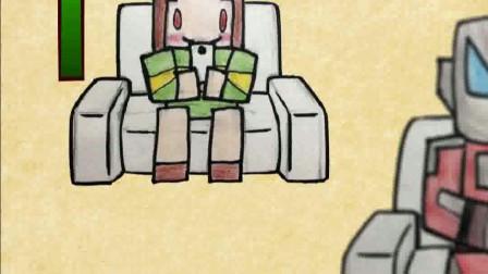 【奥特曼】搞笑同人动画 你刷视频时候的音量