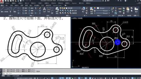 CAD如何标注图纸尺寸?教你CAD标注命令的正确使用,CAD小白必备