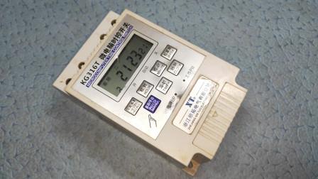 电工知识:时控开关控制接触器怎么接线?华哥分享2种接法,学到就是赚到
