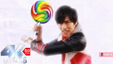 4K60帧【特利迦OP丨猪猪侠ED】超级棒棒糖都比你燃!