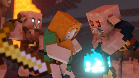 我的世界动画-史蒂夫和爱丽克丝的下界探险