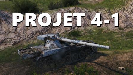 【坦克世界】4号先进: 先声夺人暗中爆发
