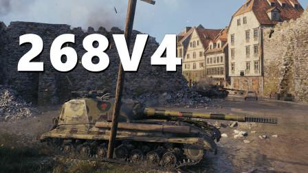 【坦克世界】268V4: 巷战先锋双修开路