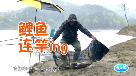 《游钓中国7》第9集 花亭湖轻挑大鲤