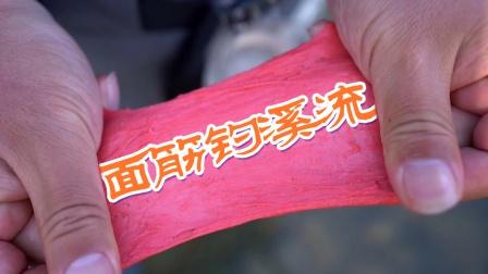 《游钓中国7》第10集  特有鱼种入溪流