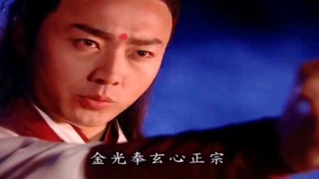 《倩女幽魂03》金光夺燕赤霞宗主位置