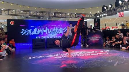 这就是街舞王一博队选手bboy李帅HR浩然街舞裁判秀表演