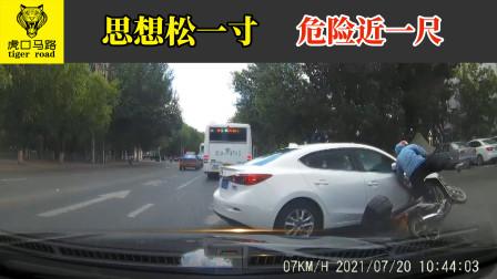 2021交通事故(104):思想松一寸,危险近一尺
