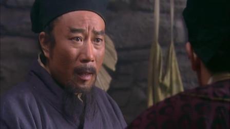 水浒传:宋江提反诗,自己都懵了,真是滑稽,宋江正要大祸临头