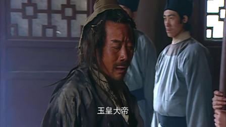 水浒传:宋江装疯卖傻,想蒙混知府,那知被黄文炳小人识破