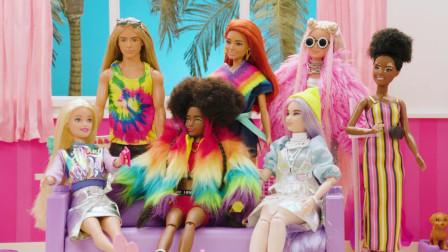 芭比和朋友们 梦幻屋之彩虹时尚日记