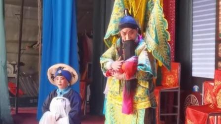渭河文化……渭源县中忠东演艺公司会川物资交流大会助兴演出精彩组合视频