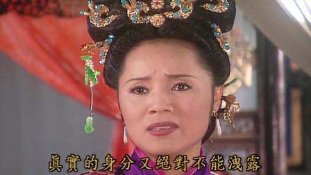 还珠格格:福晋才是宫斗高手,一番肺腑之言,分分钟打散尔康紫薇!