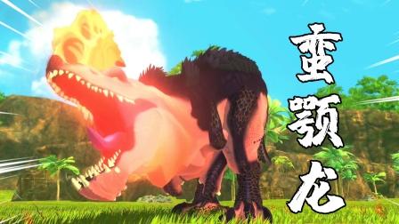 """怪物猎人物语2:进入古代巢穴,遇到""""森林暴徒""""蛮颚龙"""