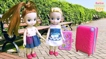 芭比娃娃玩具故事,娃娃们的旅行计划,衣服用品装满了箱子!