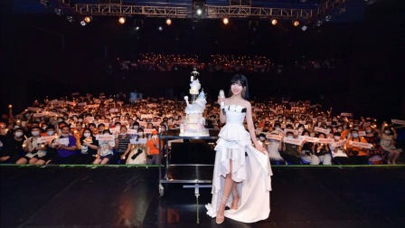2021年7月18日上海全能艺人赖美云《下个转身》生日会现场直播(中)