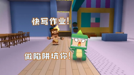 农村生活:快乐暑假开启,辉叔让大侄子做作业竟惨被大侄子坑死!