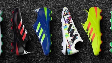 打破传统,开拓创新,阿迪达斯推出全新GameMode足球鞋