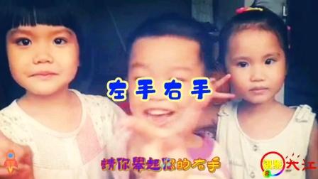 杨沛宜《左手右手》红边黄变蓝色字幕高清60帧442.63MB1920×10802021.07.21