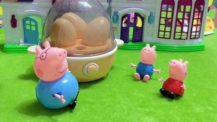 猪爸爸把鸡蛋转一转就熟了!