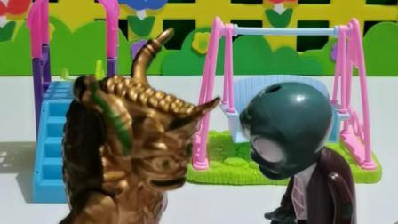 益智早教:两个怪兽都说对方丑