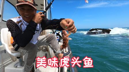 串钩挂点虾肉钓虎头鱼,最好钓的鱼却也是最好吃的,不接受反驳