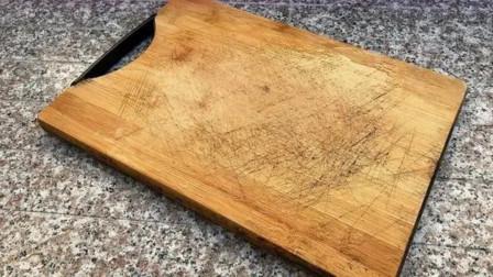 菜板用久发霉开裂不用愁,只需滴几滴,多久都像新买的一样,真棒