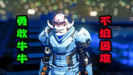 太空生存06:遇见外星牛牛,不过他现在好像害怕困难了,帮他个忙