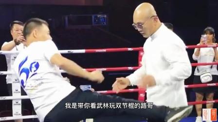 一龙金钟罩铁布衫展示,140公斤保镖打不动,被72公斤对手KO