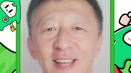前国脚刘越寄语3X3足球小将城市挑战赛总决赛