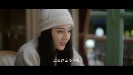《你是我的荣耀》剧情版预告:终于定档了,杨洋迪丽热巴双向奔赴