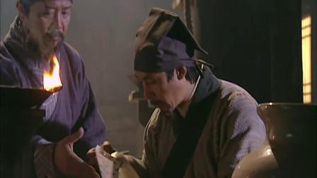 水浒传:吴用几人作假书信,救宋江,不得不说造假手段真高明