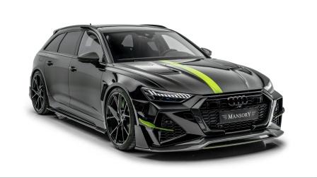 2022 Mansory 奥迪 Audi RS6 Avant (C8) 宣传片