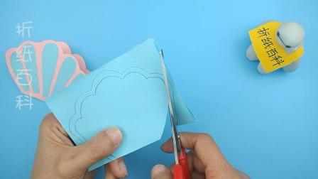 教你做漂亮的美人鱼笔记本