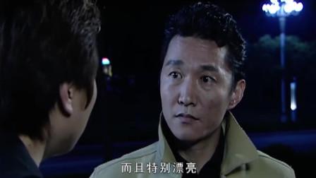 危情杜鹃:大学生去当保姆,手下怀疑她的动机不纯,却遭老总怒骂