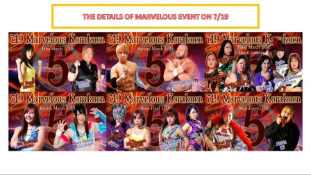 Marvelous 2021.07.19 5th Anniversary 五周年大会