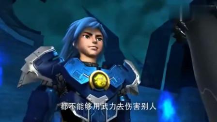 超兽武装:龙族不可能分裂,龙戬太相信族规,缺忽略了人性
