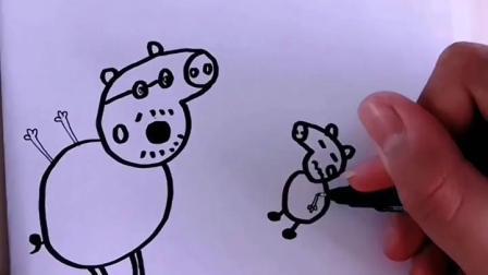 简笔画:调皮的猪爸爸