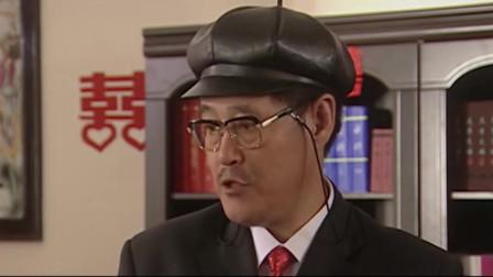 马大帅2:村长也太惨了,忙活了半天,却被安排去学校值班
