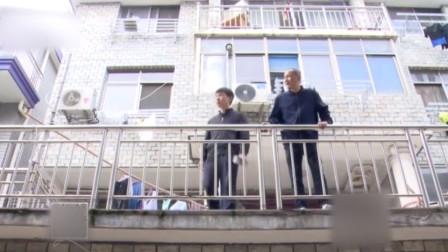 按摩女突然失联,民警进入出租屋调查,却发现房间被人刻意打扫过