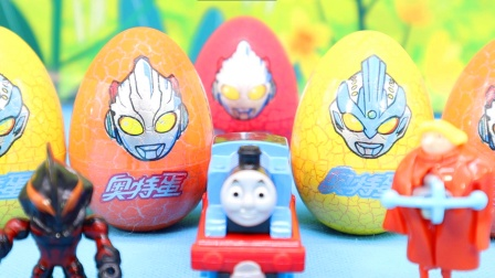 超宇宙英雄奥特蛋,健达玩具蛋惊喜盲盒