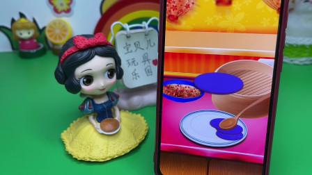 蓝色的蒸饺你们吃过没?