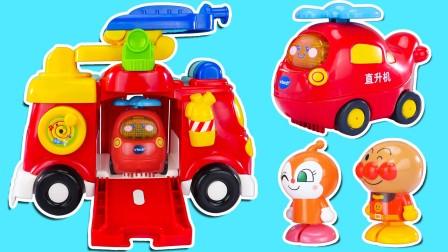 一起玩带有云梯的消防车玩具!直升机去超市灭火救援红精灵!
